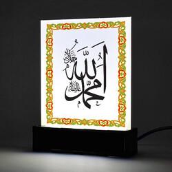 - Allah ve Muhammed Yazılı Led Işıklı Dekor