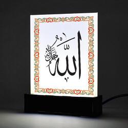 - Allah Yazılı Led Işıklı Dekor