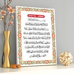 - Ayetel Kürsi Duası Kanvas Tablo