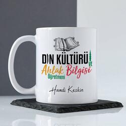 - Din Kültürü Öğretmenine Hediye Kupa Bardak