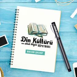 - Din Öğretmeni Temalı Defter ve Kalem