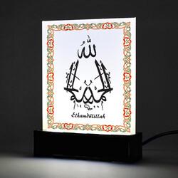 - Elhamdülillah Duası Led Işıklı Dekor