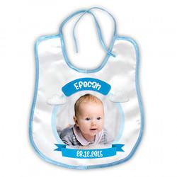 - Erkek Bebekler İçin Fotoğraflı Mama Önlüğü