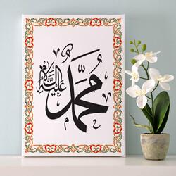 - Hz. Muhammed Yazılı Kanvas Tablo