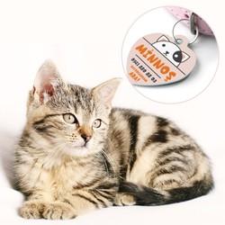 - Kedilere Özel İsim Yazılı Künye