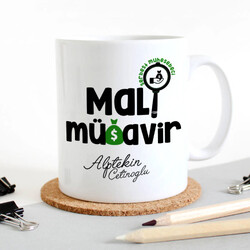 - Serbest Muhasebeci Mali Müşavir Kupası
